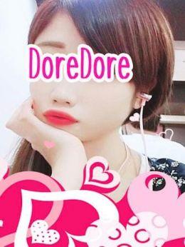 おとね | DoreDore(ドレドレ) - 横浜風俗