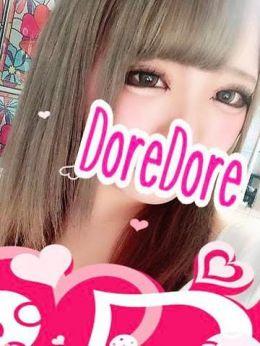 りあな | DoreDore(ドレドレ) - 横浜風俗