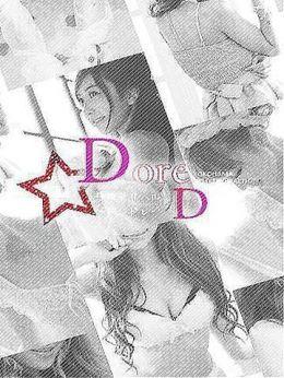 あかり | DoreDore(ドレドレ) - 横浜風俗
