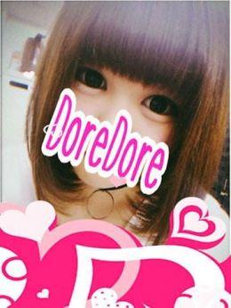 けい | DoreDore(ドレドレ) - 横浜風俗