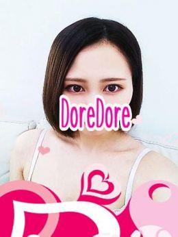 ろん | DoreDore(ドレドレ) - 横浜風俗