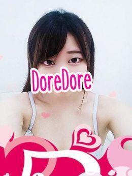 ゆりか | DoreDore(ドレドレ) - 横浜風俗