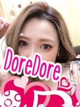 みゆ | DoreDore(ドレドレ) - 横浜風俗