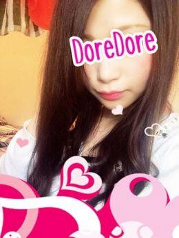 らいか | DoreDore(ドレドレ) - 横浜風俗