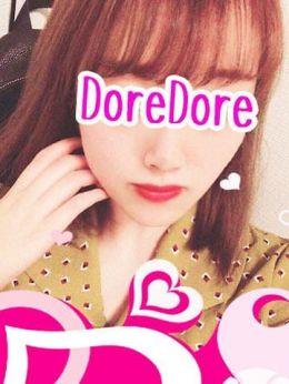 まどか | DoreDore(ドレドレ) - 横浜風俗