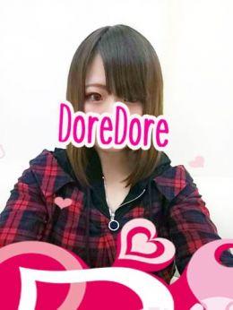 ゆりね | DoreDore(ドレドレ) - 横浜風俗