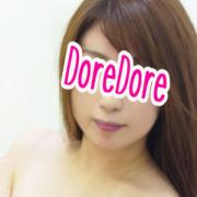 ゆう|DoreDore(ドレドレ) - 横浜風俗