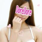 あい|DoreDore(ドレドレ) - 横浜風俗