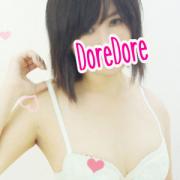 こと|DoreDore(ドレドレ) - 横浜風俗