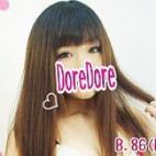 あいる|DoreDore(ドレドレ) - 横浜風俗