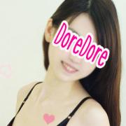 つばさ|DoreDore(ドレドレ) - 横浜風俗