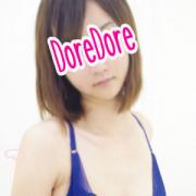 みな|DoreDore(ドレドレ) - 横浜風俗