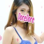 くみ|DoreDore(ドレドレ) - 横浜風俗