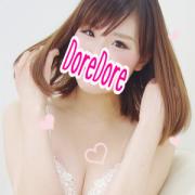 ももな | DoreDore(ドレドレ) - 横浜風俗