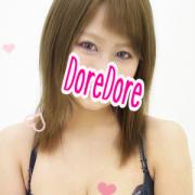 みくる|DoreDore(ドレドレ) - 横浜風俗