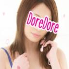 えりか|DoreDore(ドレドレ) - 横浜風俗