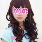 るみ|DoreDore(ドレドレ) - 横浜風俗