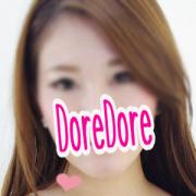 そら|DoreDore(ドレドレ) - 横浜風俗