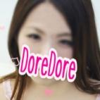 きらら|DoreDore(ドレドレ) - 横浜風俗