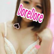 らむ|DoreDore(ドレドレ) - 横浜風俗