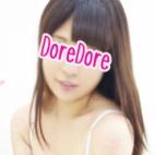 もえ|DoreDore(ドレドレ) - 横浜風俗