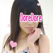 れい|DoreDore(ドレドレ) - 横浜風俗