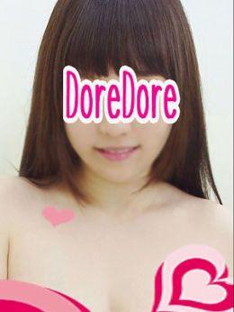 ここ | DoreDore(ドレドレ) - 横浜風俗