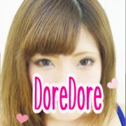 ゆの|DoreDore(ドレドレ) - 横浜風俗