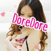 ななみ|DoreDore(ドレドレ) - 横浜風俗