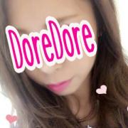 みき DoreDore(ドレドレ) - 横浜風俗