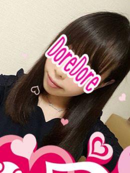ゆみ | DoreDore(ドレドレ) - 横浜風俗