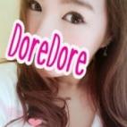 ひかり|DoreDore(ドレドレ) - 横浜風俗