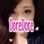 なつな DoreDore(ドレドレ) - 横浜風俗
