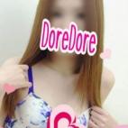 きみ DoreDore(ドレドレ) - 横浜風俗
