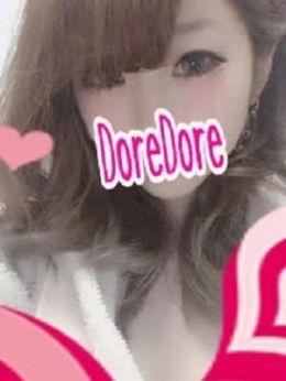える | DoreDore(ドレドレ) - 横浜風俗