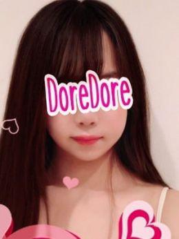 あま | DoreDore(ドレドレ) - 横浜風俗
