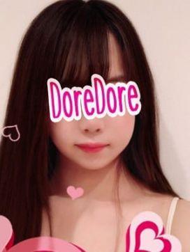 あま|DoreDore(ドレドレ)で評判の女の子