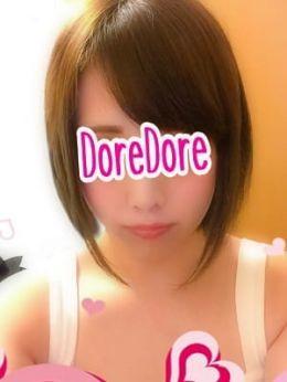 さら | DoreDore(ドレドレ) - 横浜風俗