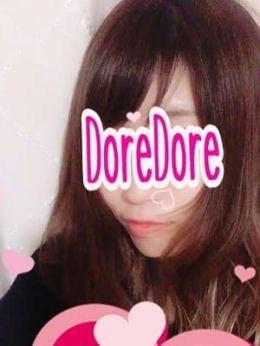 あみか | DoreDore(ドレドレ) - 横浜風俗