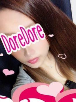 まき | DoreDore(ドレドレ) - 横浜風俗