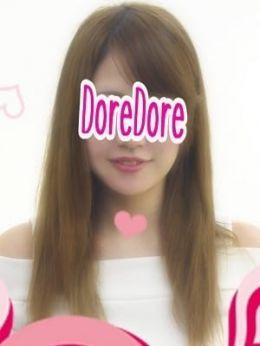 れん | DoreDore(ドレドレ) - 横浜風俗