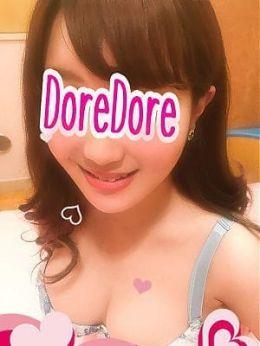まゆな | DoreDore(ドレドレ) - 横浜風俗