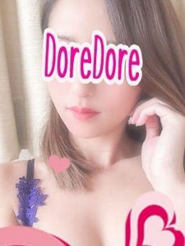 まりえ | DoreDore(ドレドレ) - 横浜風俗