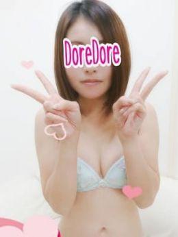 にな | DoreDore(ドレドレ) - 横浜風俗