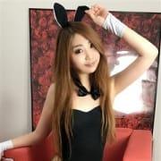 エミリ|Bunny&Bunny 松山店 - 松山風俗