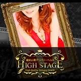 HIGH STAGE ハイステージ - 舞鶴・福知山風俗