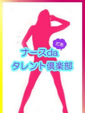 No,77 まこと ナースda タレント倶楽部で評判の女の子