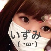 いずみ|パンダ(福岡ぽっちゃりデリヘル) - 福岡市・博多風俗