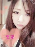 えま|パンダ(福岡ぽっちゃりデリヘル)でおすすめの女の子