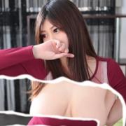 エレン|ウルトラの乳 - 梅田風俗